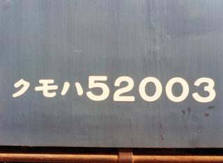 266.jpg